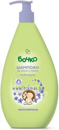 Бочко Бебешки шампоан - лавандула 400 мл. 780